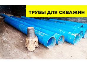 Трубы для скважины на воду — вся правда в одной статье!