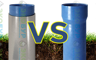 Какая труба лучше для скважины: нПВХ или ПНД+сталь?