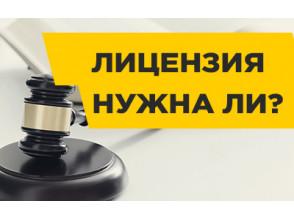 Разрешение на артезианскую скважину для физических лиц