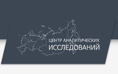 По итогу экспертного анализа ООО ЭКОБУР внесена в Рейтинг надежных партнеров